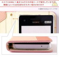 メール便送料無料スマホケース手帳型全機種対応ベルトなしフリップ型レザー調バイカラースライド手帳ケース携帯カバーiphone8iphone7ケースiphone6sxperiaXZsSO-03JSOV35xperformanceso-02jcompactAndroidOneX1GalaxyS8+S7AQUOSSERIEmini