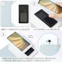 スマホケース手帳型全機種対応ベルトなしフリップ型バイカラーストーンラインスライド手帳ケース携帯カバーiphone7ケースiphone6sxperiaXZsSO-03JSOV35xperformanceso-02jcompactAndroidOneX1GalaxyS8+S7AQUOSSERIEmini
