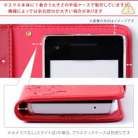 メール便送料無料スマホケース手帳型全機種対応スライドケースカバー型押しエンボスレザー調iPhone8plusiPhoneXiphone7ケースiphone6sxperiaxzsso-03jsov35602SOxzso-01jcompactso-02jsov34GalaxyS8SC-02JSCV36S8+AQUOSPHONESERIEDIGNO