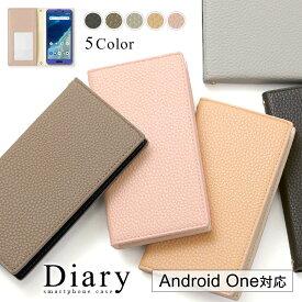 Android One S5 ケース 手帳型 Android One X5 ケース 手帳型 Android One S7 ケース 手帳型 S6 ケース Android One S3 ケース 手帳型 アンドロイドワンS3 ケース 手帳型 Android One S1 ケース 手帳型 Android One X4 かわいい ベルトなし おしゃれ
