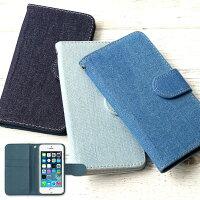 デニム手帳型スマホケース全機種対応手帳ケースカバーデニムスマートフォンケース