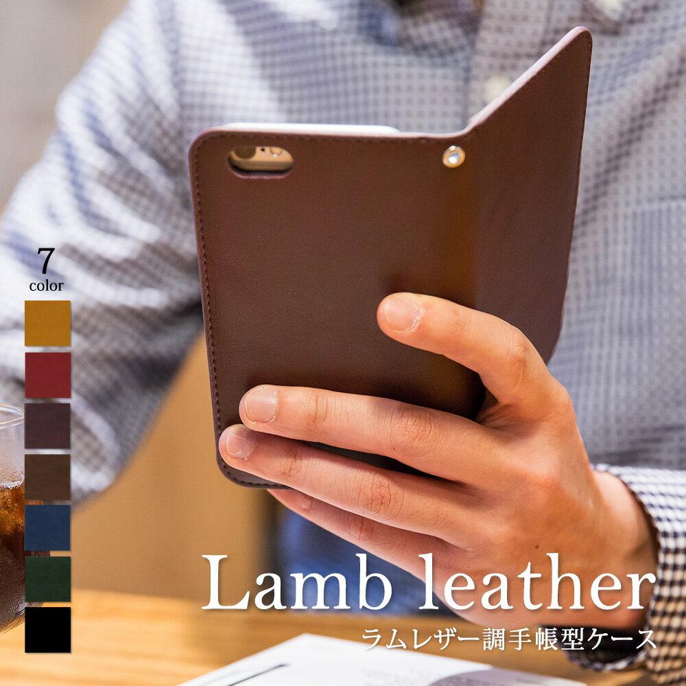 スマホケース 手帳型 全機種対応 LG Q stylus ケース ラムレザー調 スライド ベルトなし 全機種対応 ALCATEL IDOL2 S AQUOS L2 マルチタイプ HUAWEI nova3 ケース 手帳型 HUAWEI nova lite2 ケース ファーウェイ p9 lite zte カバー