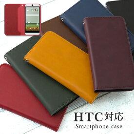 HTC U11 Life ケース 手帳型 HTC U11 ケース 手帳型 HTC U12+ ケース 手帳型 HTC U12 ケース HTC U11 ケース HTC U11 HTV33 HTC U11 life ケース 手帳 閉じたまま スライド ベルトなし 手帳型 かわいい スマホケース