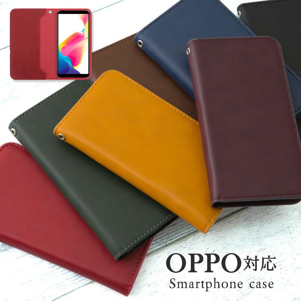 OPPO R17 Neo ケース 手帳型 OPPO R17 Pro ケース OPPO AX7 ケース 手帳 OPPO R15 Neo ケース 手帳 R15 Neo OPPO ケース OPPO R11s ケース 手帳型 OPPO R15 Pro ケース 手帳型 スライド ベルトなし 手帳型 かわいい オッポ