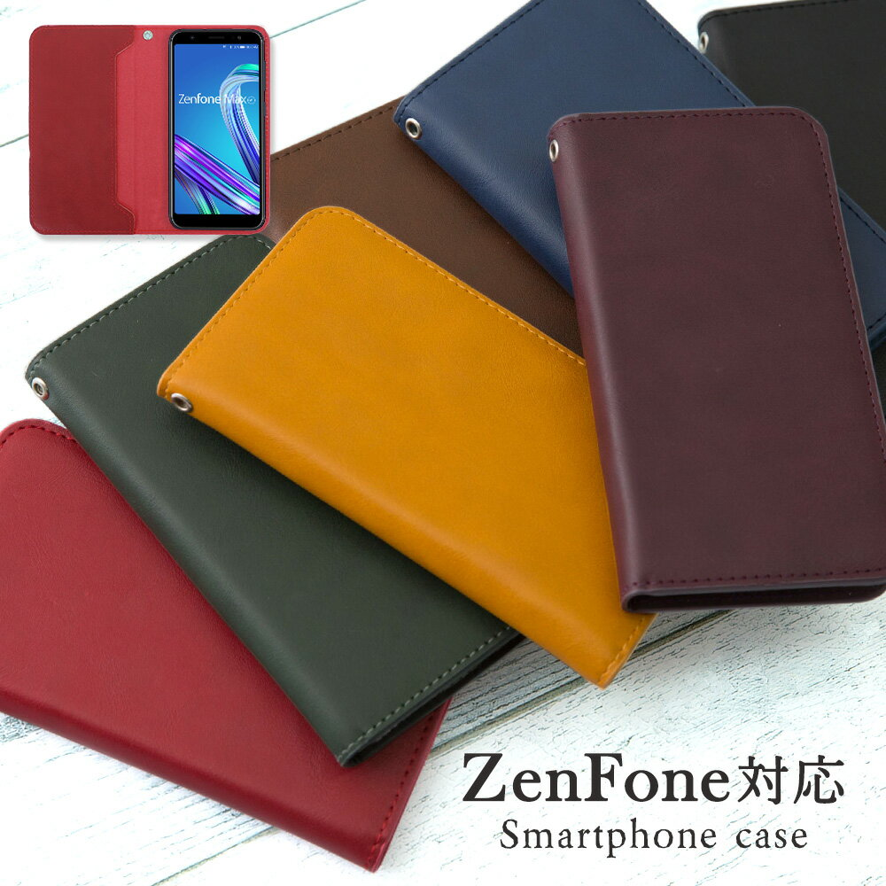 ZenFone4 max ケース 手帳 ZenFone4 max ケース かわいい ZenFone4 ケース 手帳 ZenFone5 ケース 手帳 ZenFone5 ze620kl ケース ZenFone5 手帳型ケース ZenFone5Z ケース ZenFone5Q ケース 手帳 スマホケース 閉じたまま スライド ベルトなし 手帳型 かわいい 楽天モバイル