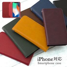 iPhone xs ケース 手帳型 iPhoneXs カバー 手帳型 かわいい ベルトなし おしゃれ スライド