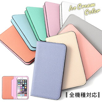 All all smartphone case notebook type model smartphone case notebooks type model-adaptive beltless smartphone case notebooks type iphone smartphone case iphone8 notebook type fashion smartphone case iphone7 notebook type smartphone case notebook type gal