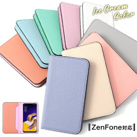 Zenfone max pro m2 ケース 手帳型 ZenFone4 max ケース 手帳 ZenFone4 max ケース かわいい ZenFone4 ケース 手帳 ZenFone5 ケース 手帳 ZenFone5 ze620kl ケース ZenFone5 手帳型ケース スライド ベルトなし かわいい