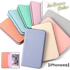 iPhone6s plus ケース 手帳型 iPhone6s plus カバー 手帳型 アイフォン6 plus ケース iPhone 6s plus ケース 手帳型 かわいい ベルトなし おしゃれ スライド