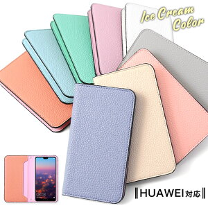 HUAWEI P30 lite ケース 手帳型 かわいい HUAWEI P30 lite ケース 手帳型 おしゃれ HUAWEI P 30 lite カバー ファーウェイ P30 lite スマホカバー Premium ケース スライド