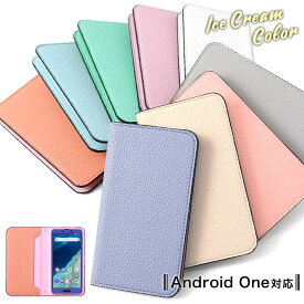 Android One S5 ケース 手帳型 Android One X5 ケース 手帳型 Android One S7 ケース 手帳型 S6 ケース Android One S3 ケース 手帳型 アンドロイドワンS3 ケース 手帳型 Android One S1 ケース 手帳型 Android One X4 かわいい ベルトなし おしゃれ スライド