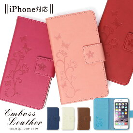 iPhone xs max ケース 手帳型 iPhoneXs max カバー アイフォン かわいい 可愛い おしゃれ