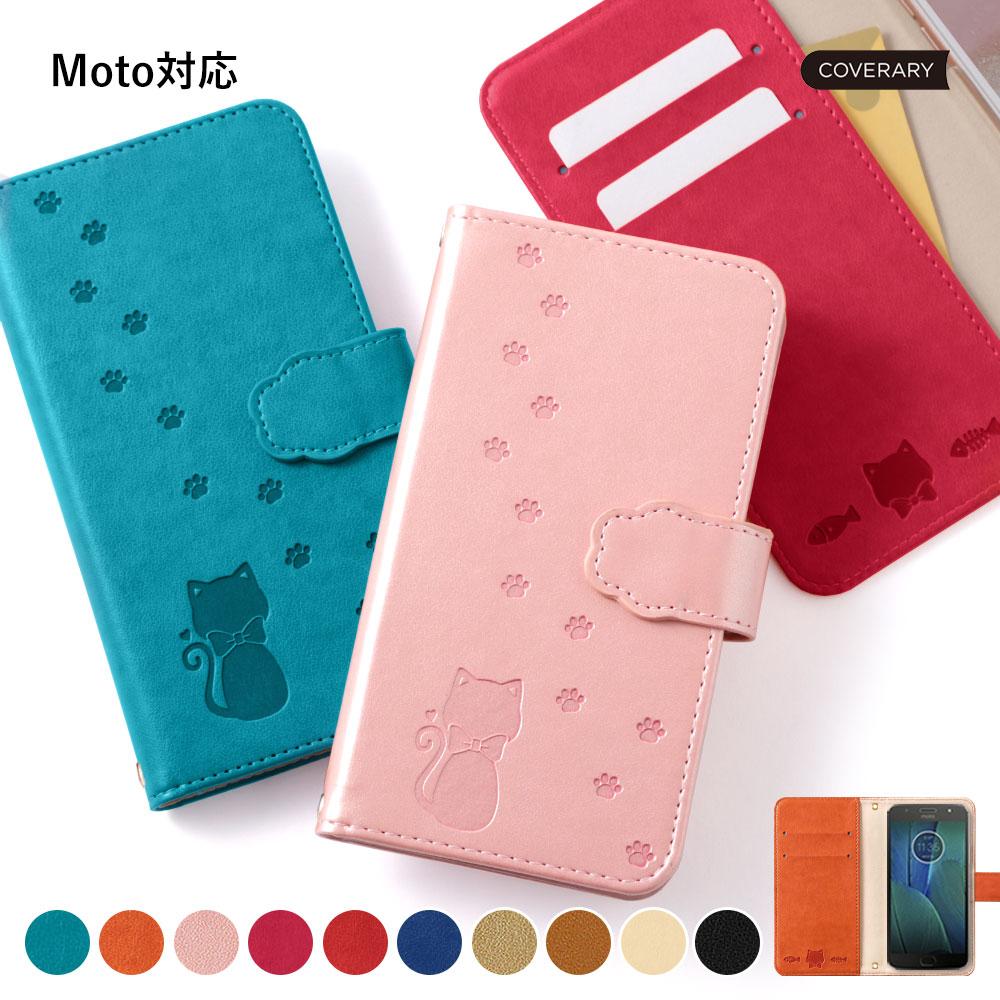 Moto z3 Play ケース Moto G6 ケース 手帳型 Moto G6 カバー 手帳型 Moto G5s ケース Moto G5s plus ケース Moto G5 ケース Moto G5 plus ケース Moto G5 plus 手帳 モトローラ Moto e5 ケース Moto e5 カバー ベルト かわいい 猫 ネコ