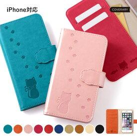 iPhone6s plus ケース 手帳型 iPhone6s plus カバー 手帳型 アイフォン6 plus ケース iPhone 6s plus ケース 手帳型 かわいい 可愛い おしゃれ 猫 ネコ