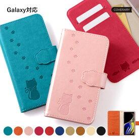 Galaxy S10 ケース 手帳型 かわいい Galaxy S10 plus ケース 手帳型 ギャラクシー S10 カバー 手帳型 Galaxy s9 ケース 手帳型 Galaxys9 カバー 手帳型 ギャラクシーs9 Galaxy s9+ ケース Galaxy s9 plus ケース Galaxy A30ケース 手帳型 S8 ケース 可愛い おしゃれ 猫 ネコ