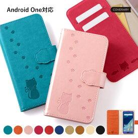 Android One S5 ケース 手帳型 Android One X5 ケース 手帳型 Android One S7 ケース 手帳型 S6 ケース Android One S3 ケース 手帳型 アンドロイドワンS3 ケース 手帳型 Android One S1 ケース 手帳型 Android One X4 かわいい 可愛い おしゃれ 猫 ネコ