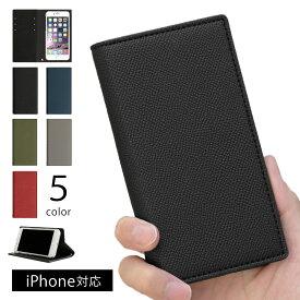iPhone x ケース 手帳型 iPhoneX カバー アイフォン 10 ケース かわいい 可愛い おしゃれ スタンド