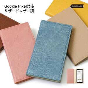Google Pixel 4a ケース 手帳型 おしゃれ Google Pixel 4a 手帳型ケース Pixel 4a ケース かわいい Google Pixel 4a 5G ケース 手帳型 グーグルピクセル4a ケース 可愛い スタンド