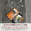 支持智慧型手機情况筆記本型全機種的本皮革栃木皮革iphone7 iphone6 plus XPERIA XZs SO-03J so-04h SOV35 X Compact so-01j筆記本覆蓋物皮革SO-02J筆記本箱蓋情况手機Galaxy Feel SC-02J SC-04J S7 S8+SC-02H ARROWS Be F-05J AQUOS SERIE mini DIGNO 503KC