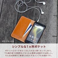 メール便送料無料スマホケース全機種対応手帳型栃木レザーカード収納無地手帳カバーベルトなし本革スマホカバー手帳ケースイオン楽天モバイルAQUOSL2SH-M04SH-RM02HUAWEIP10PlusP9liteMaxtonem17携帯ZE552KLMotoG5PlusGalaxyS6日本製国産