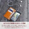 沒有支持智慧型手機情况筆記本型全機種的栃木皮革皮帶的卡收藏iPhone x情况筆記本型本皮革iPhone8情况xperia xz1情况筆記本型xperia xzs so-03j筆記本Android One S1情况S2 X1 DIGNO G Galaxy Note8 SC-01K S8+S7 edge AQUOS sense SH-01K覆蓋物docomo
