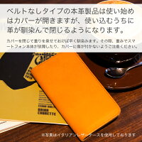 スマホケース手帳型全機種対応本革レザー花柄XPERIAXZ1ケース手帳型XPERIAXZsケースSO-03JSOV35602SOxzso-01jxperformanceZ5iPhonexケース手帳型iPhone8ケースiPhone7ケースaquossensesh-01kカバーshv40ケースARROWSDIGNOGalaxynote8