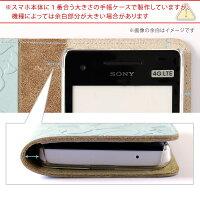 メール便送料無料スマホケース手帳型全機種対応本革ベルトなしエンボスヨーロピアン型押し革花柄夏iPhone7plusケースカバーレザーXPERIAXZsSO-03JSOV35602SOxzso-01jxperformanceso-04hZ5so-03hSO-02Jsov34iPhone7ケースARROWSDIGNO