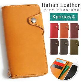 xperia xz2 ケース 手帳型 xperia xz2 手帳型ケース かわいい xperia xz2 ケース かわいい xperiaxz2 カバー エクスペリアxz2 カバー 手帳型 イタリアンレザー
