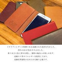 スマホケース手帳型全機種対応イタリアンレザー手帳ケースカバーレザースマホケース手帳型全機種対応iphone7