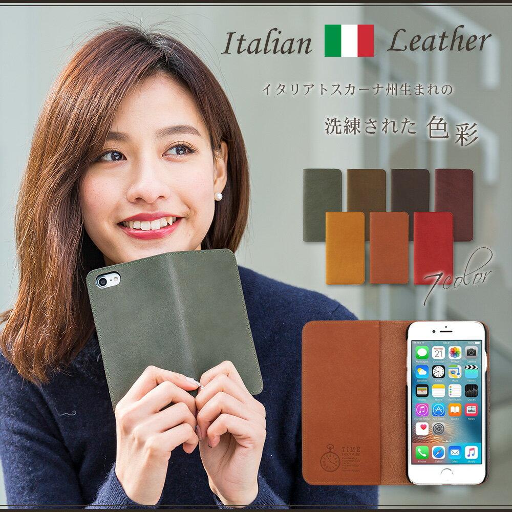スマホケース 手帳型 全機種対応 ベルトなし スマホケース 手帳型 全機種対応 イタリアンレザー 手帳カバー 手帳ケース AQUOS L2 HUAWEI nova lite2 ケース HUAWEI P10 Plus P10 lite Max ベルトなし tone m15 m17 ケース 手帳型 Moto G5 Plus edge+ 日本製