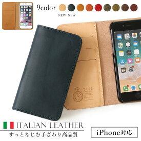 iPhone6s plus ケース 手帳型 iPhone6s plus カバー 手帳型 アイフォン6 plus ケース iPhone 6s plus ケース 手帳型 かわいい ベルトなし 本革 レザー