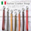 Italian strap 1