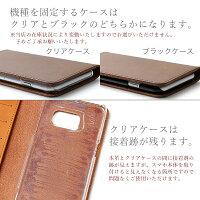 スマホケース手帳型全機種対応本革イタリアンレザーケースカバーレザーiphone7ケースiphone6plus本革ケースレザーケースXPERIAXZsSO-03JSOV35so-01jso-04hz5aquosらくらくスマートフォン4F-04JXperiaXCompactSO-02JF-06F503KCベルトあり携帯