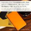 支持沒有支持智慧型手機情况筆記本型全機種的皮帶的意大利的皮革XPERIA XZs SO-03J SOV35 ekusuperia Z3 Z5筆記本箱蓋皮革智慧型手機情况筆記本型全機種的iphone7情况iphone6 plus筆記本型書皮套xz so-01j sov34 so-04h so-03h
