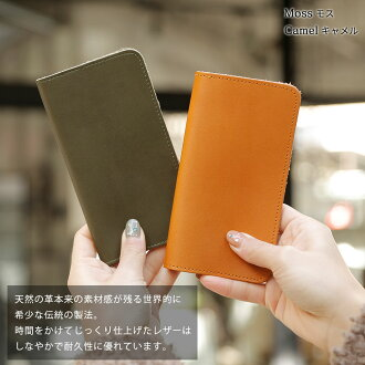 没有无智慧型手机情况笔记本型SIMM本皮革皮带的栃木皮革笔记本复盖物油皮革智慧型手机复盖物笔记本情况笔记本复盖物乐天手机AQUOS L2 SH-M04 SH-RM02 HUAWEI P9 lite Max礼物tone m15 ZE552KL AXON 7 Moto G5 Plus Galaxy S6 edge+日本制造