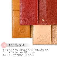 DIGNOケース手帳型DIGNOGケースDIGNOJケースDIGNOrafreKYV36ケースDIGNOWケースDIGNOFケースDIGNOJケースDIGNOG602KCケースDIGNOC404KCカバーDIGNOE503KCスマホカバーDIGNOCディグノJケース栃木レザー本革
