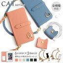 022 cat1 main r