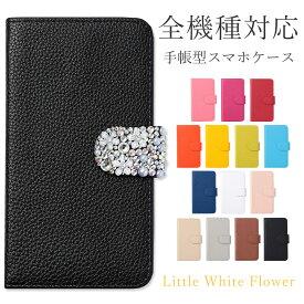 スマホケース手帳型 全機種対応 LG Q stylus ケース おてがるスマホ01 ケース 手帳カバー スライド ZenFone4 proケース HUAWEI nova3 ケース 手帳型 Huawei P20 lite ケース 手帳型 P10 Huawei nova lite2ケース Xiaomi Mi Note 10 ケース aquos sense2 ケース