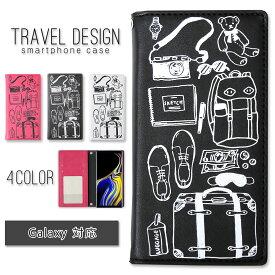 Galaxy S10 ケース 手帳型 かわいい Galaxy S10 plus ケース 手帳型 ギャラクシー S10 カバー 手帳型 Galaxy s9 ケース 手帳型 Galaxys9 カバー 手帳型 ギャラクシーs9 Galaxy s9+ ケース Galaxy s9 plus ケース Galaxy A30ケース 手帳型 ノート9 ベルトなし おしゃれ