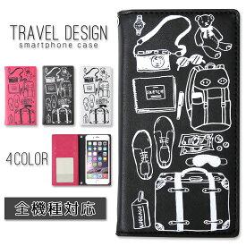 スマホケース 全機種対応 手帳型 iPhone Xs ケース 手帳型 ベルトなし 手帳 カバー スマホカバー iphone8ケース iphone7ケース Xperia XZ3 ケース 手帳 xperia XZ2 ケース 手帳型 xz1 Galaxy S9+ ケース AQUOS R2 ケース 手帳型 ベルトなし AQUOSR2 カバー