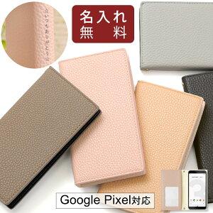 Google ピクセル5 ケース 手帳型 Google Pixel 5 ケース Google Pixel 4a 5g ケース 手帳型 Google Pixel 4a ケース 手帳型 おしゃれ Google Pixel 3a ケース 手帳型 かわいい Pixel3 ケース 手帳型 Google Pixel4 3XL グー
