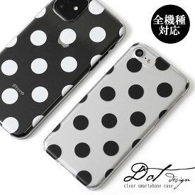 スマホケース iPhone12 かわいい スマホケース iPhone12 おしゃれ スマホケース アイフォン12 かわいい アイフォン12 ケース おしゃれ アイフォン12 カバー iPhone12 ケース かわいい シンプル iPhone12 ケース おしゃれ オシャレ iPhone12ケース 可愛い iPhone12 カバー