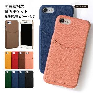 iPhone6s ケース iPhone6s ケース おしゃれ iPhone6s ケース かわいい iPhone6s カバー スマホケース iPhone6s アイフォン6s ケース 大人かわいい アイフォン 6s カバー ハードケース シェルケース 磁気防止