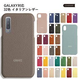 Galaxy S20 ケース Galaxy S10 ケース 本革 Galaxy S10 plus ケース かわいい Galaxy A41 ケース Galaxy A51 ケース Galaxy Note10 ケース Galaxy A7 ケース Galaxy A20 ケース A30 Note10 plus 革 レザー ハードケース シェルケース