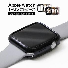 アップルウォッチ カバー 44mm 耐衝撃 アップルウォッチ4 カバー アップルウォッチ4 保護ケース アップルウォッチ3 カバー apple watch series 4 カバー apple watch series 3 カバー ブラック ゴールド シルバー ピンクゴールド クリア