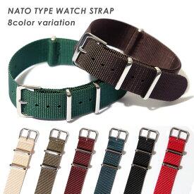 腕時計 ベルト 20mm 腕時計 ベルト 18mm 腕時計 ベルト 22mm NATO ベルト 20mm NATO ベルト 18mm NATO ベルト 22mm nato バンド 18mm 腕時計 替えベルト 時計バンド 腕時計 ナイロンベルト nato 腕時計 ベルト ナイロン TIMEX ベルト natoストラップ ブラック ネイビー