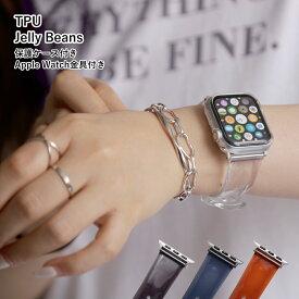 アップルウォッチ バンド SE 44mm アップルウォッチ バンド SE 42mm アップルウォッチ バンド 透明 クリア 一体型 黒 レディース 40mm 38mm アップルウォッチSE ベルト apple watch バンド apple watch SE バンド 44mm TPU 保護 ケース