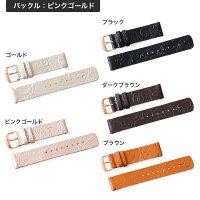 腕時計ベルトレザー12mm14mm16mm17mm18mm20mm22mm24mm時計ベルト腕時計替えベルト革本革レザーバンド交換メンズレディースストラップベルトおしゃれシルバーゴールドピンクゴールド