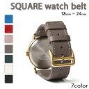 腕時計 ベルト 18mm 時計 ベルト 20mm 本革 時計バンド 20mm 腕時計 ベルト 22mm 腕時計 ベルト 24mm 腕時計 ベルト レディース 腕時計 レディース 革ベルト 腕時計 メンズ レザー 腕時計 ベルト 本革 牛革 レザー 替えベルト シルバー ゴールド ブラック ブラウン