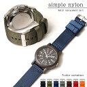 腕時計 ベルト 18mm 腕時計 ベルト 20mm 腕時計 ベルト 22mm 腕時計 ベルト 24mm 時計ベルト 24mm ナイロン 替えベルト 24mm 時計バンド 18mm 腕時計 時計 腕時計 ナイロンベルト CITIZEN シチズン